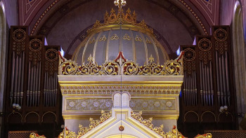 The Torah ark