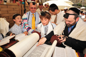 Bar mitzvah and bat mitzv...